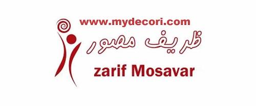 موکت ظریف مصور